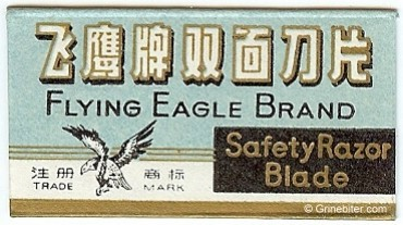 Flying Eagle Razor Blade Wrapper