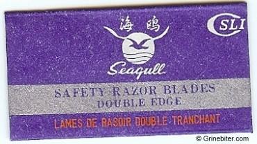 Seagull SLI Razor Blade Wrapper