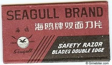 Seagull Razor Blade Wrapper