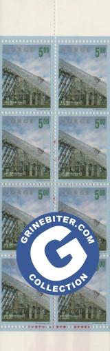 FH108 Domkirkeruinene på Hamar frimerker