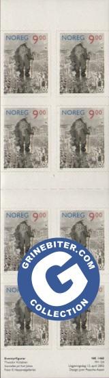 FH124 Trollet frimerker