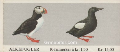 Lunde og teist FH56 frimerkehefte