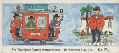 Røverne i Kardemomme by og Politimester Bastian FH63 frimerkehefte