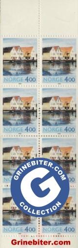 FH85 Parti fra havnen i Skudeneshavn i Rogaland frimerker