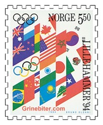 Norske flagget, OL-flagget Lillehammer